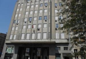 belgrade ethnographic museum