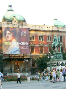 belgrade national museum of serbia