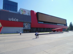 belgrade usce shopping center beograd